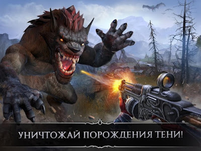 Monster Heart MOD APK+DATA-2