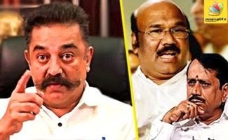 Kamal Bold Answer to People Questions   Makkal Neethi Maiam
