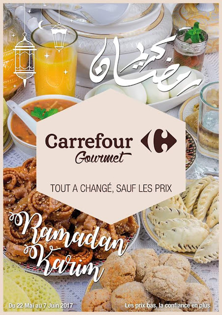 catalogue carrefour gourmet ramadan 2017
