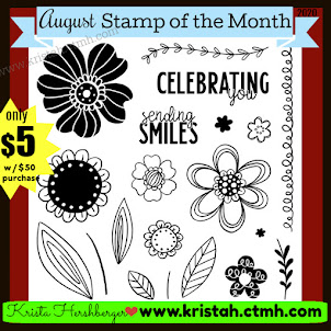 August 2020 Stamp of the Month