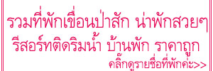 http://khunnaiver.blogspot.com/2017/06/10.html
