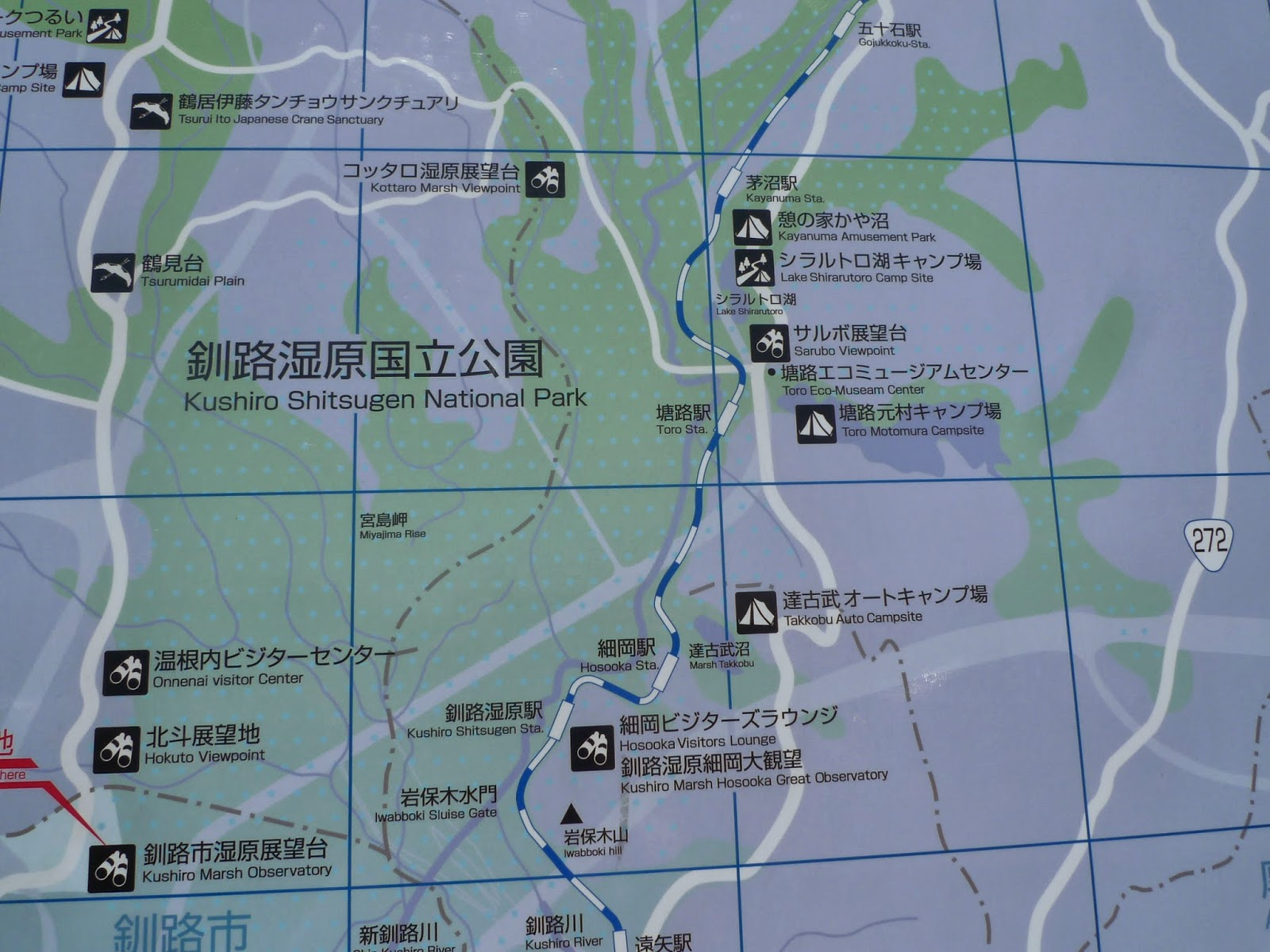 Musings Of A Mother Day Of Nd Day Japan Trip June - Kushiro map