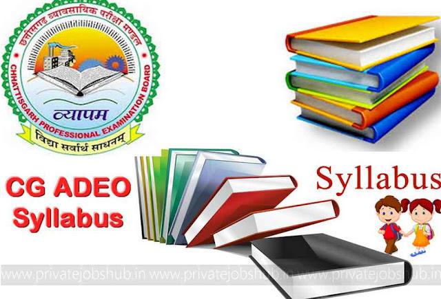 CG ADEO Syllabus