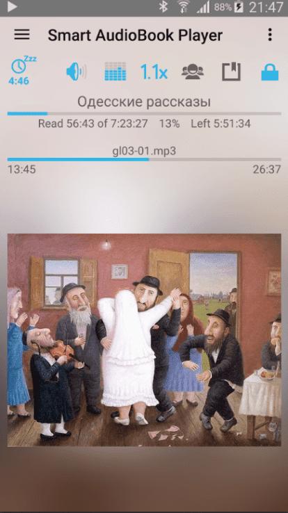 Smart AudioBook Player v3 9 8 Pro APK ~ OffHex - Download Cracked