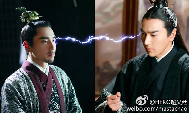 Will Mark Chao appear in The Pillow Book?