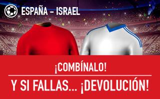 sportium promocion mundial 2018 España vs Israel 24 marzo