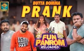 Fun Panrom | Butta Bomma Prank| Blacksheep