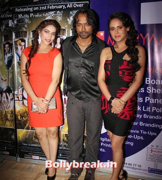 Mahi Sheikh, Prashant Narayanan and Mahi Khanduri,  Premier of the film Dee Saturday Night