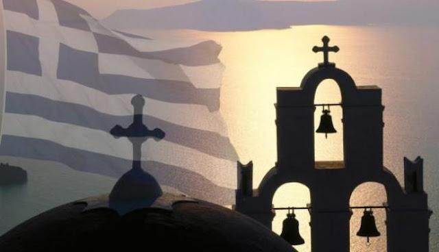 Η θρησκευτική συνείδηση και η «σταυροφορία» της Νέας Τάξης Πραγμάτων
