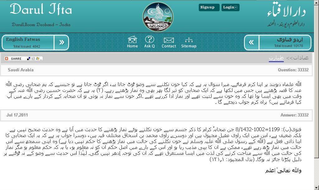 Tanqeed Karna Meaning In Urdu
