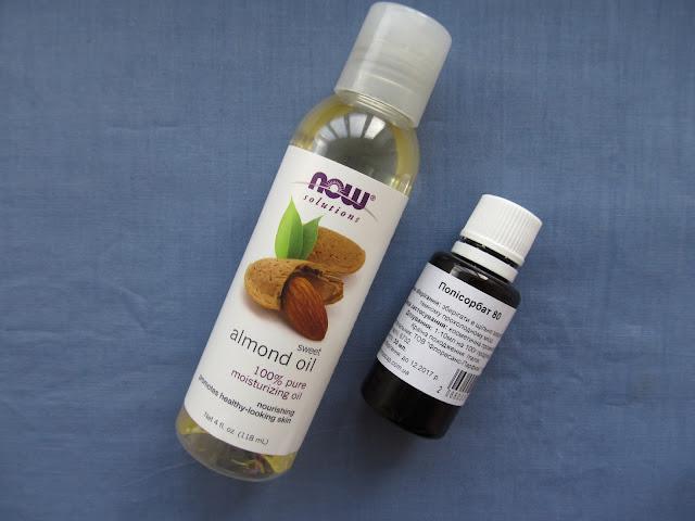 Базовий рецепт гідрофільної олії для вмивання