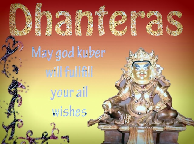 HD Dhanteras Wallpapers,Images,Pictures