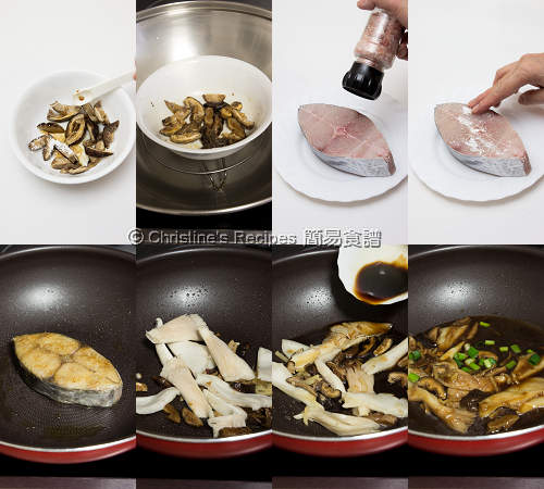 雙菇蠔汁鮫魚製作圖 Pan-fried Mackerel with Mushroom Sauce Procedures