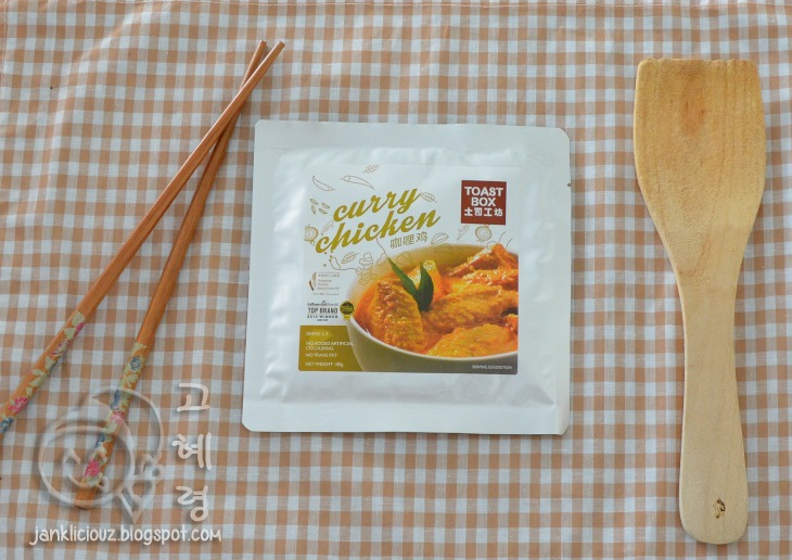 Cooking Chicken Curry at home x Toast Box