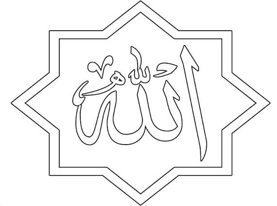 [Gratis!√] Mewarnai Kaligrafi Anak Sd