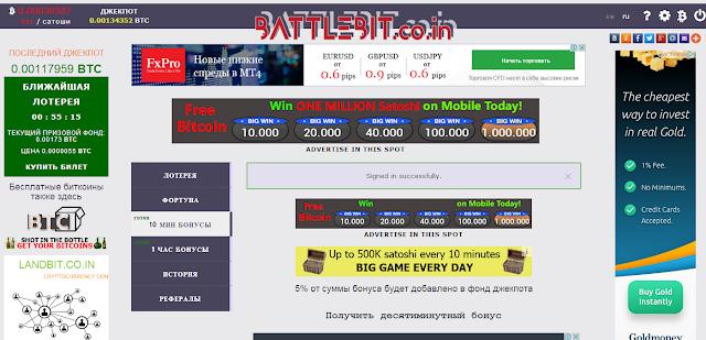 Proxy Searcher Ultimate Лучший Парсер Прокси Prime Seo Tools Webmasters Club.