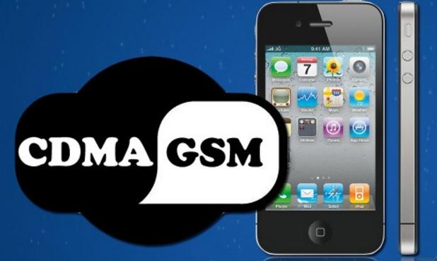 CARA MENGUBAH / MERUBAH SINYAL / JARINGAN INTERNET CDMA KE GSM