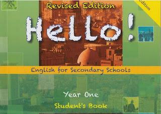 مذكرة الصف الاول الثانوي لغة انجليزية 2018 وورد كاملة شاملة القصة والامتحانات English first year secondary 2018