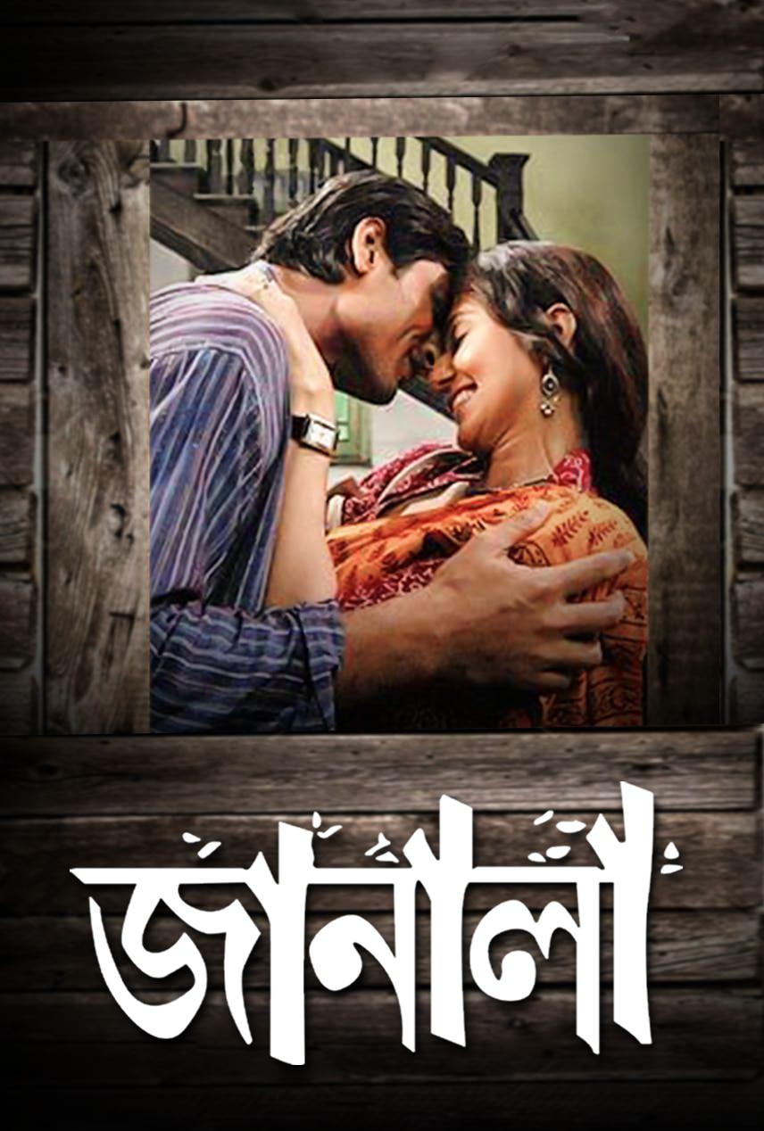 Janala (2011) Bengali 720p WEB-DL 1GB