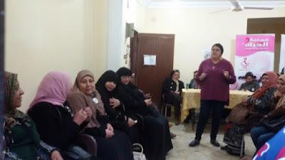 """""""مبادرة دارنا"""" ،والروائية الجزائرية """"آمال بشيري""""   في ضيافة جمعية سحر الحياة"""