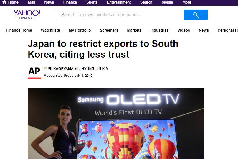 の 韓国 反応 制裁 韓国