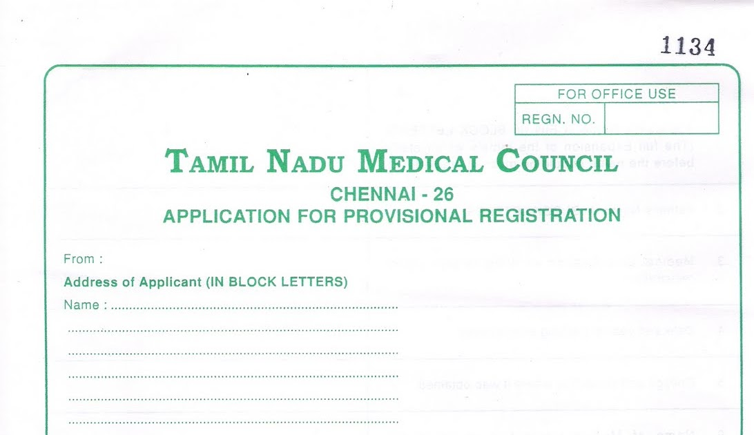 scan0003 Tamil Nadu Medical Admission Application Form on medical examination form, medical discharge form, doctors medical release form, printable medical release form, medical information release form, medical history form, medical triage form sample,