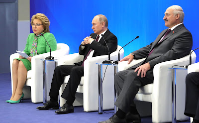 Speaker of the Federal Assembly Federation Council Valentina Matviyenko, Vladimir Putin and President of Belarus Alexander Lukashenko at the fourth Forum of Russian and Belarusian Regions.