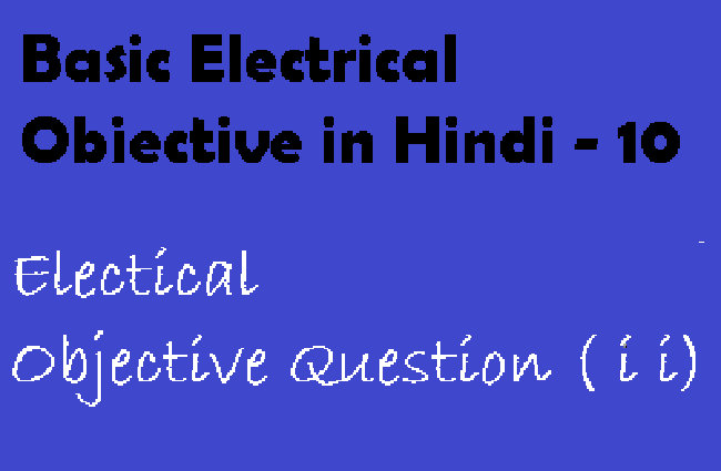 electrician objective question,electrician,electrician objective question in hindi,electrician objective question and answer,electrician objective questions,electrician objective quevstions,electrician theory objective question,iti electrician previous paper,electrician objective questions in hindi,iti objective question,iti electrician objective question and answer,electrician objective question answer in hindi competitive exams,electrical questions for competitive exam,mqc for competitve exam,competitive exam,for competitive exam,competitve exams,crack competitive exams,general awareness in competitive exam,5 tips to crack any competitive exam,network analysis for competitve exams,exam,questions in competitive exams,all bank & competitive exams,competitve exam preparation,books for competitive exams