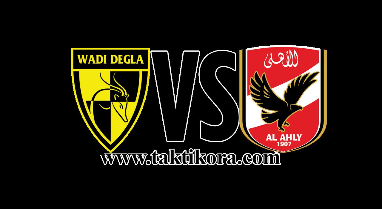 مشاهدة مباراة الاهلي ووادي دجلة بث مباشر اليوم 21 8 2018 الدوري المصري الممتاز
