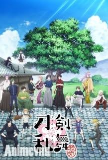 Touken Ranbu: Hanamaru -  2016 Poster