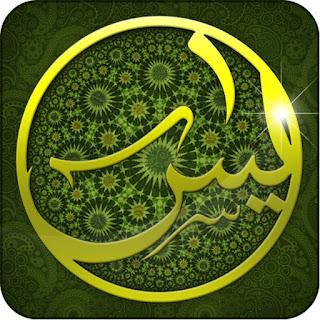 [Resim: Yasin-Logo-N%2B%25282%2529.jpe]
