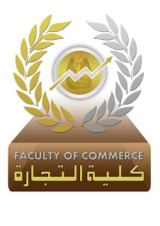 تنسيق كلية التجارة