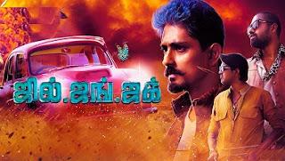 [2016] Jil Jung Juk HD Tamil Full Movie Online