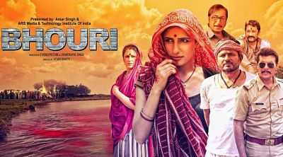 Bhouri (2016) Hindi Bollywood Movie Download 400mb Bluray