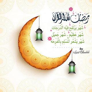 رمزيات عن رمضان 2021