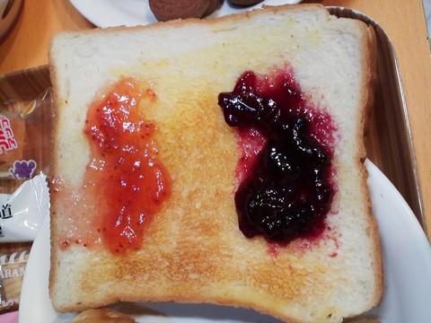 トースト2 もんきーねっとアキバ店