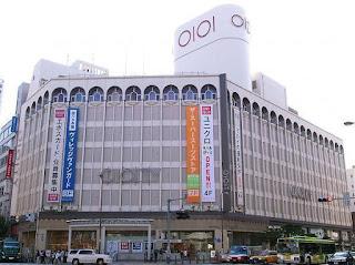 Marui Department Store