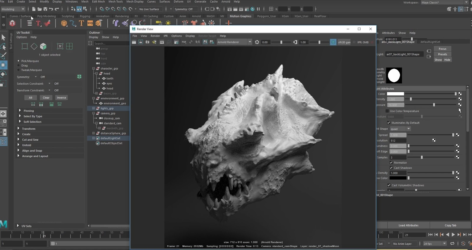 How to export displacement map from Zbrush to Arnold | CG TUTORIAL