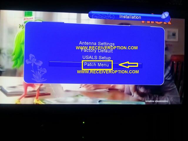 TIGER T6 HD RECEIVER POWERVU KEY OPTION