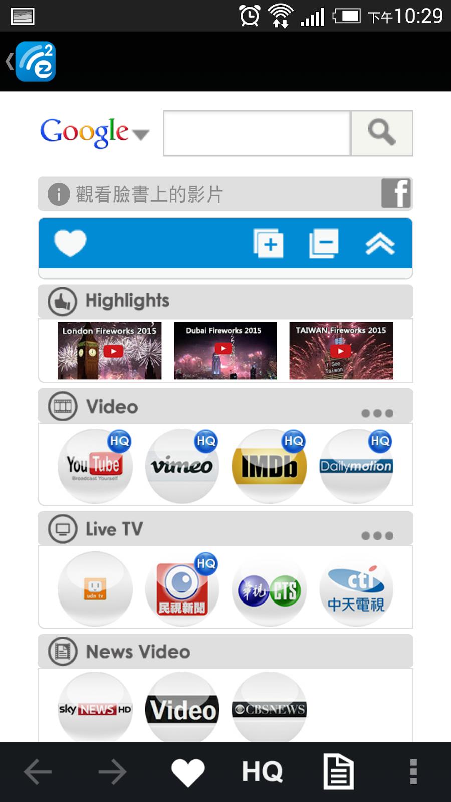 EZCast 你會想要的Chromecast iPhone Android App