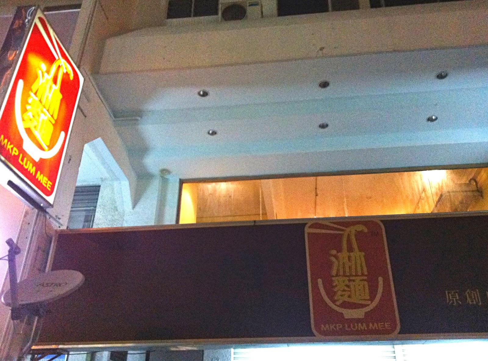 Hokano Japanese Restaurant Damansara Uptown