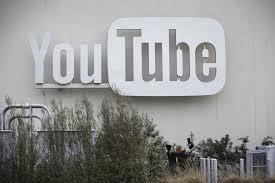 يوتيوب تخطط لإطلاق خدمة موسيقية جديدة في شهر مارس
