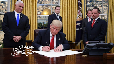 خبراء أمريكيون : قرارات ترامب ستصبح أداة لتجنيد المزيد من الإرهابيين