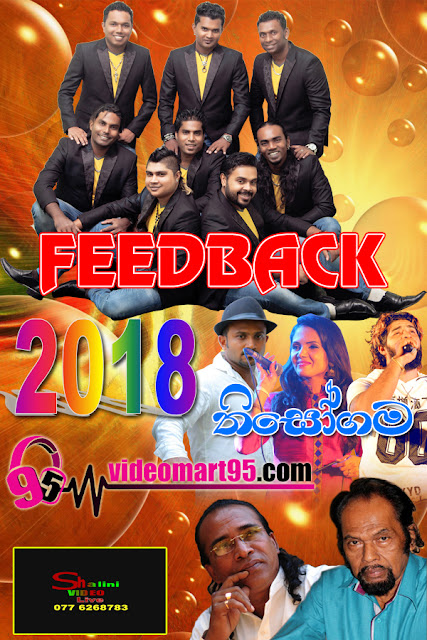 FEEDBACK LIVE IN THISOGAMA 2018