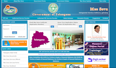 Meeseva Official Website for Income Certificate