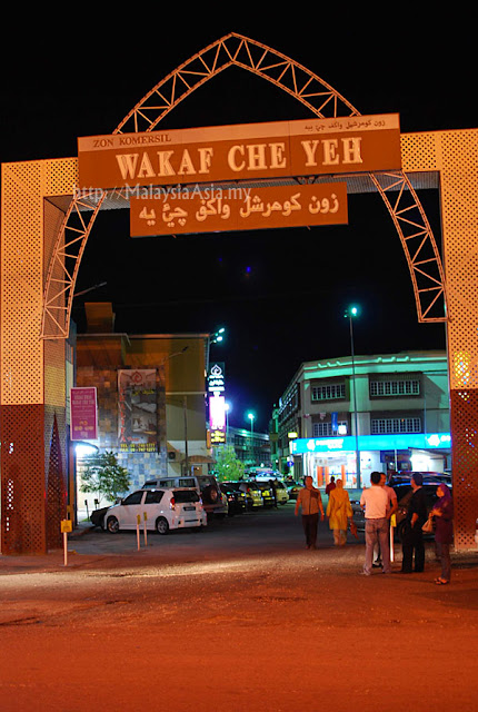 Entrance of Wakaf Che Yeh