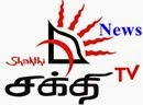 Shakthi Tv Tamil News 14-10-2017 Sri Lanka