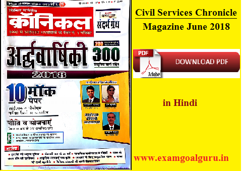Hindi in pdf civil magazine chronicle services