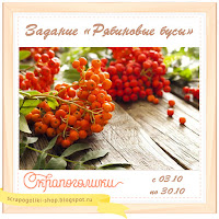 """""""Скрапоголики"""" по 30.10"""