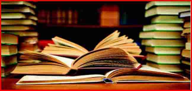 منوعات أدبية